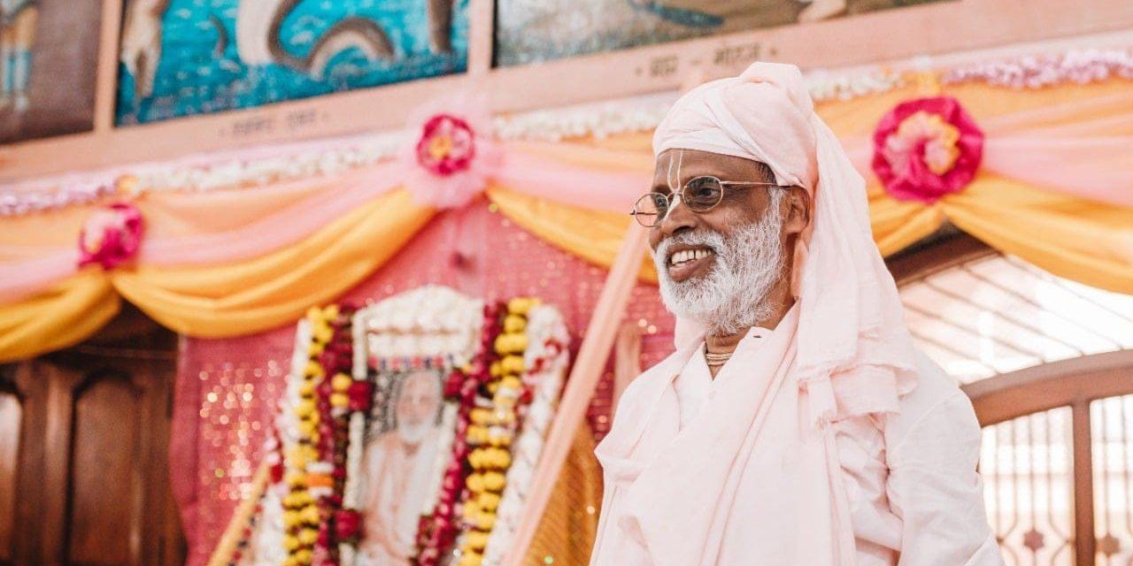 Šri Guru lotosinių pėdų prieglobstis